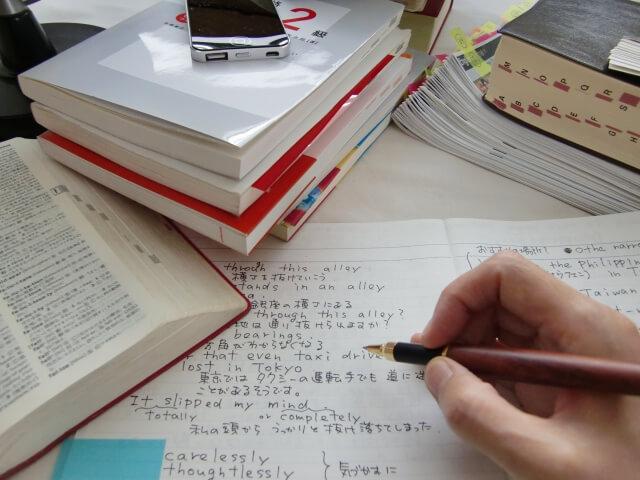 資格の為に勉強中