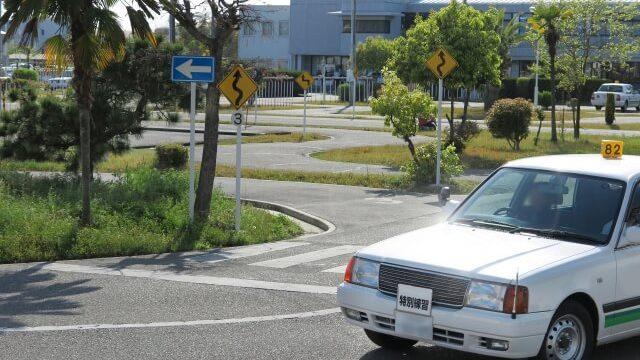 自動車教習所のコースを走る車