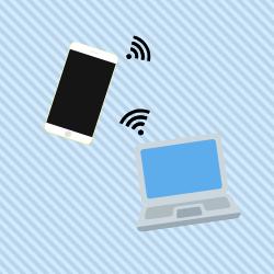 通信費のイメージ画像
