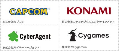 Geeklyで受けられるゲーム企業