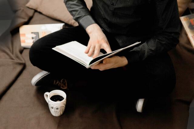 一人で読書
