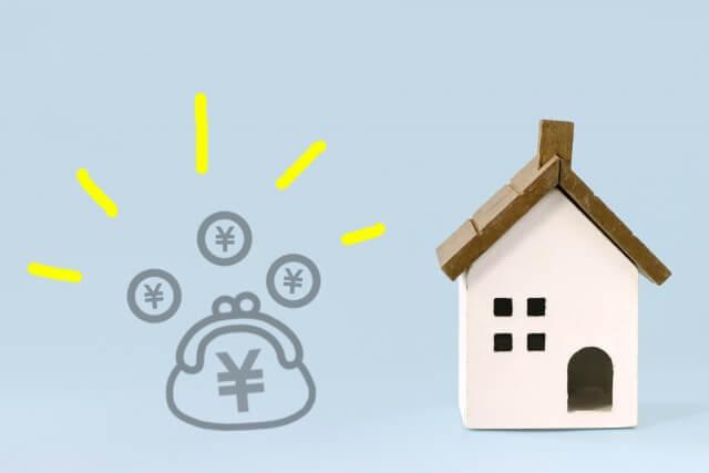 家賃のイメージ